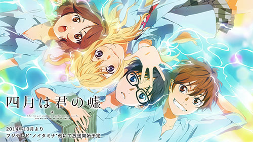 http://www.kimiuso.jp/special/images/present/01/thumb.jpg